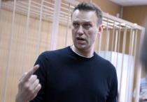 Навальный пошутил: спецприемники не готовили к чемпионату мира по футболу