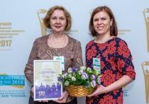 Барнаульская женская консультация признана лучшей в Сибири