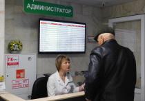 В краевом онкологическом диспансере «Надежда» подвели первые итоги внедрения концепции «новой поликлиники»