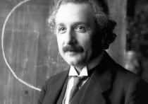 Найдены расистские заметки Эйнштейна о