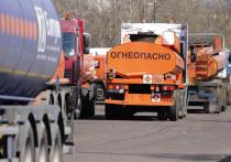 Минфин разработал законопроект о поддержке нефтеперерабатывающих заводов оказавшихся под действием западных санкций российских компаний