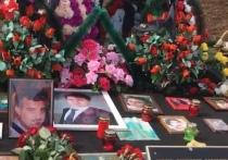 Родственников погибших в катастрофе Ан-148 «Саратовских авиалиний» в Подмосковье возмутило решение вспахать «в сельскохозяйственных целях» поле, где упал самолет и где даже в последние дни находили останки пассажиров