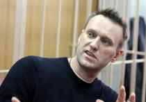 Евроремонт и тирамису: Навальный рассказал, как спецприемник подготовили для английских фанатов