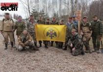 В Тверской области пройдет III международная поисковая экспедиция «Ржев. Калининский фронт»