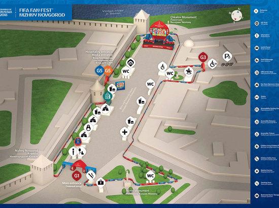 Фестиваль болельщиков FIFA откроется в Нижнем Новгороде