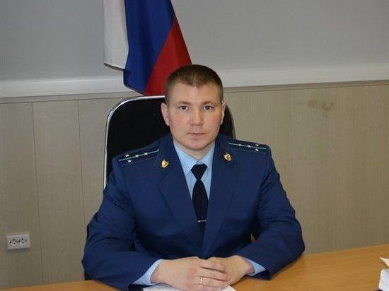 Прокурором Старокулаткинского района назначен Алексей Болотнов