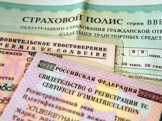 ЦБ обнародовал новые тарифы ОСАГО: безаварийным дешевле