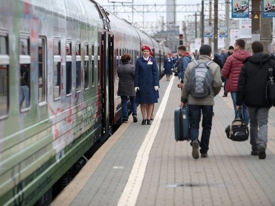Пассажирам не придется сдавать железнодорожный билет при изменении времени поездки