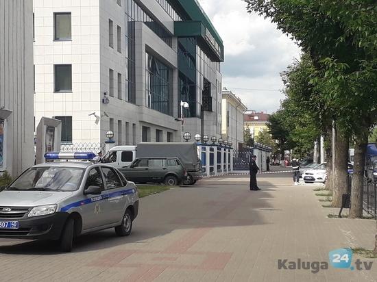Центральный банк Калуги оцеплен полицией