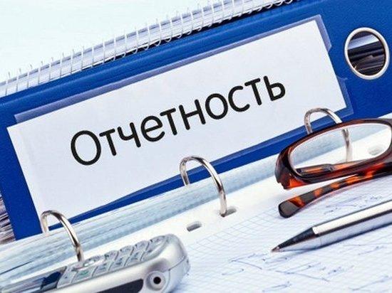 Завтра в Калмыкии последний день, когда работодатели смогут сдать отчеты в Пенсионный фонд