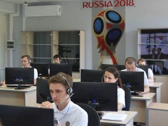Костромская область открыла международный колл-центр Чемпионата мира по футболу