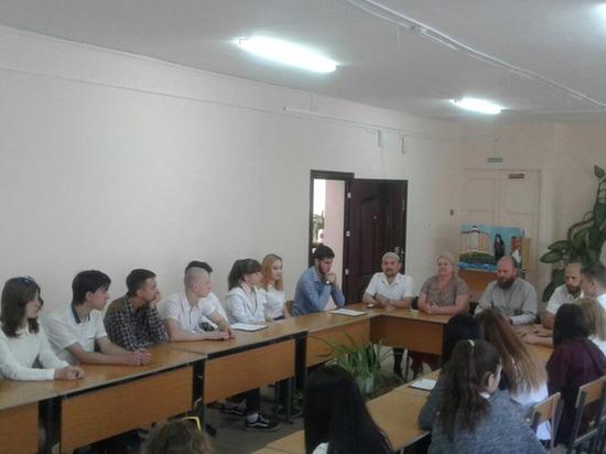 Студенты АГАСУ приняли участие в круглом столе «Религии России. Веротерпимость»