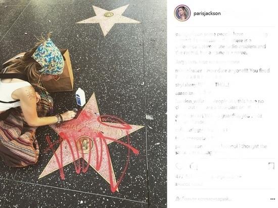 Вандалы осквернили звезду Майкла Джексона на голливудской Аллее славы