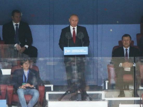 Церемония открытия ЧМ-2018 завершилась в Москве