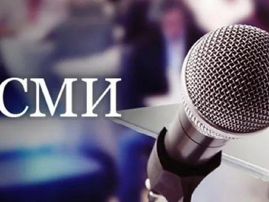 Калужане обсудили в Воронеже будущее региональных СМИ