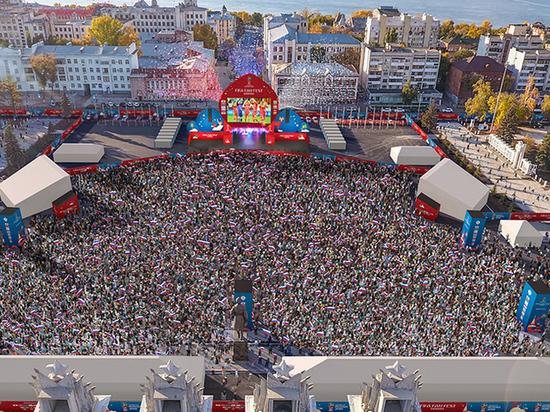 В Самаре открылся Фестиваль болельщиков ЧМ-2018