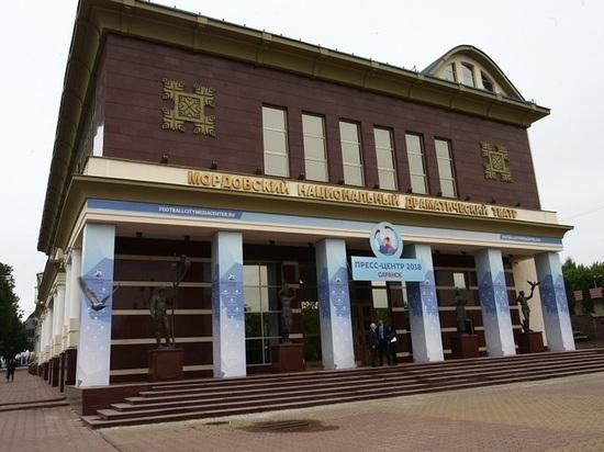 В Саранске открылся пресс-центр ЧМ-2018