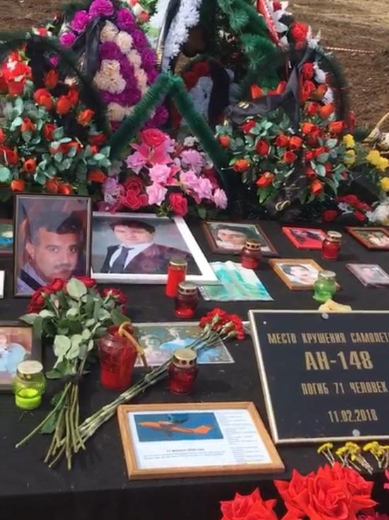Родные жертв крушения Ан-148 возмутились: «Поле с останками вспахали тракторами»