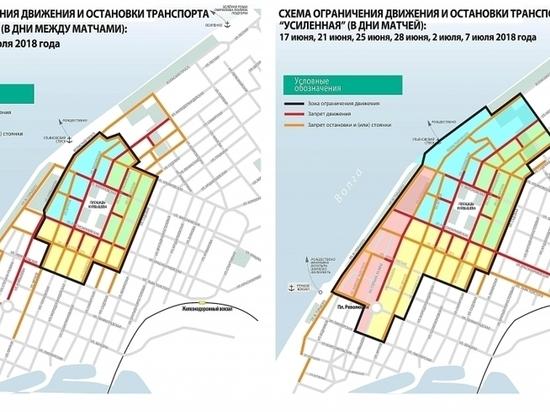 Три улицы в Самаре на время ЧМ-2018 стали пешеходными