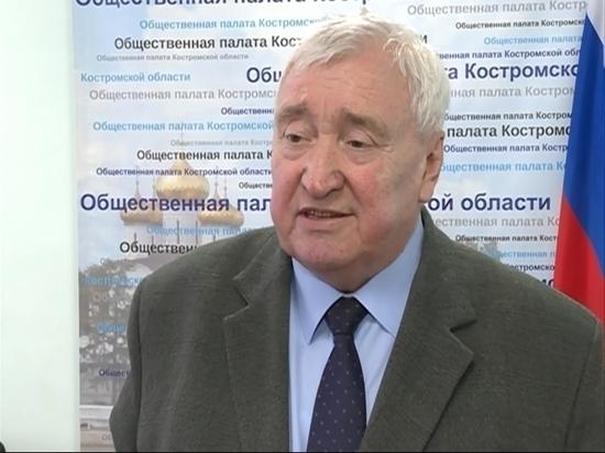 Юрий Цикунов: на первом месте у губернатора конкретные дела для каждого жителя Костромской области