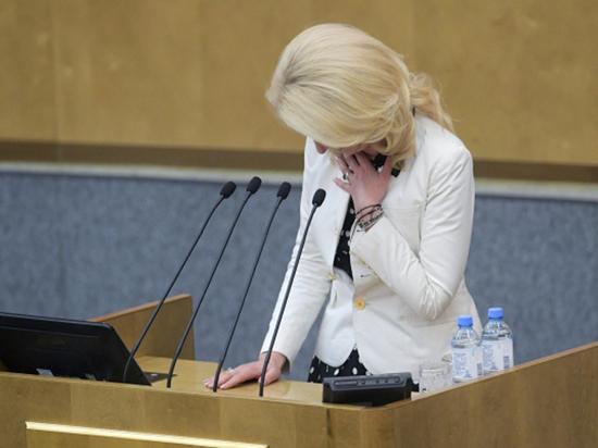 Почему плакала Голикова: повышая пенсионный возраст, правительство запуталось в объяснениях