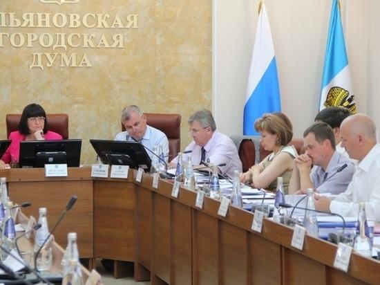 Сегодня назовут нового главу Ульяновска