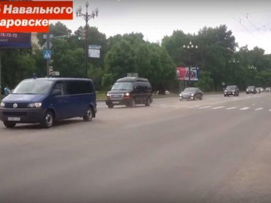 Хабаровск посетил генпрокурор