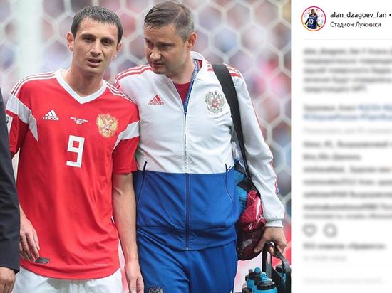 Сборная России потеряла Дзагоева: подтвердилась травма задней поверхности бедра