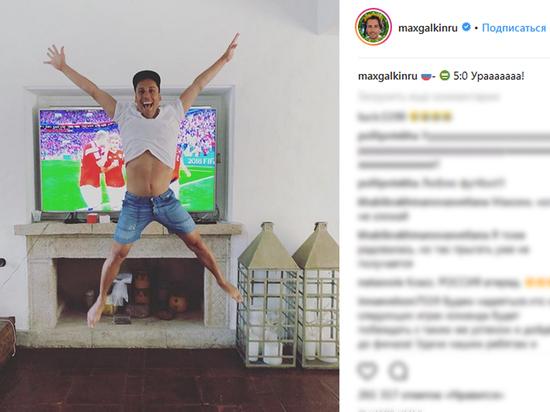 В честь победы российской сборной Пугачева пела басом, Галкин прыгал