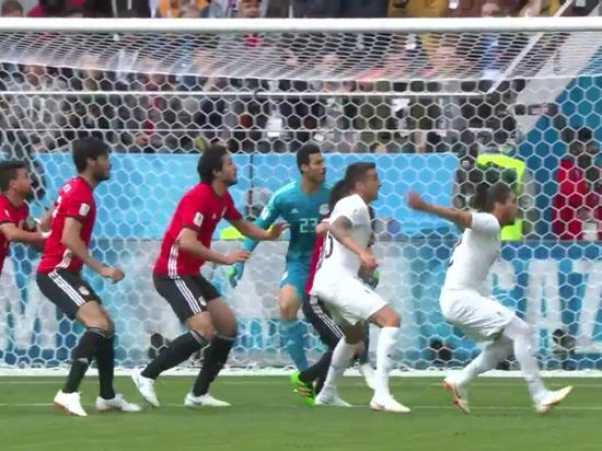 Уругвай обыграл Египет, увеличив шансы России на выход в плей-офф