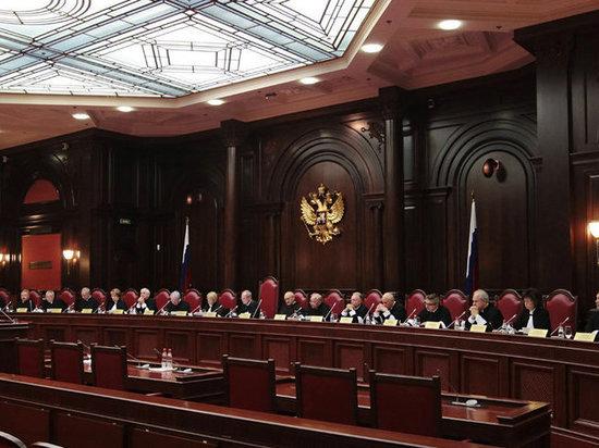 КС вступился за граждан, которых не защитила декриминализированная статья «побои»