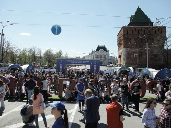 Фестиваль болельщиков FIFA открылся на площади Минина и Пожарского