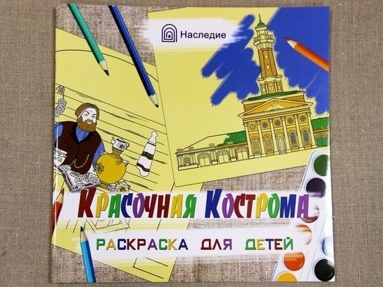 Развивающую раскраску «Сказки Золотого Кольца России» издадут в Костроме