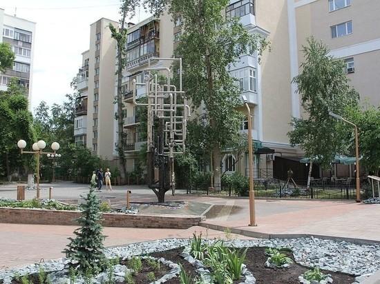 В Самаре на улице Полевой открыли новый сквер