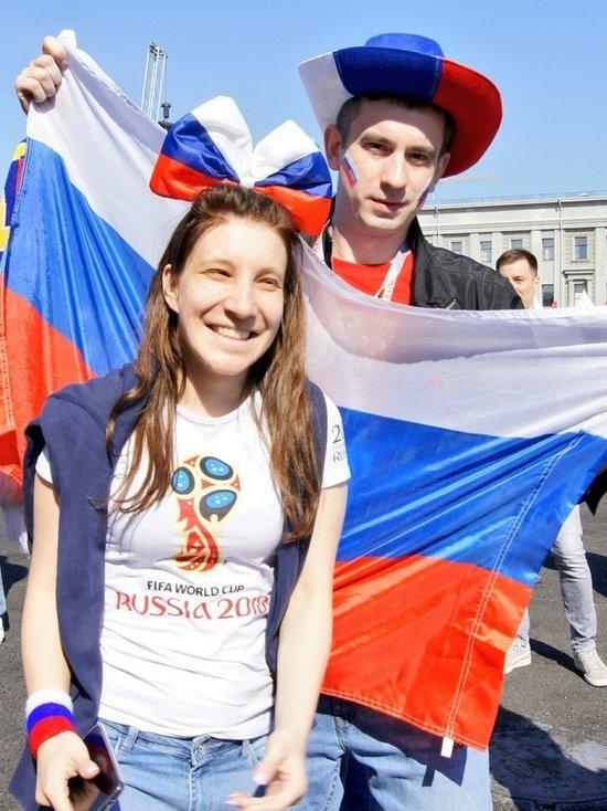 В Самаре стартовал фестиваль болельщиков