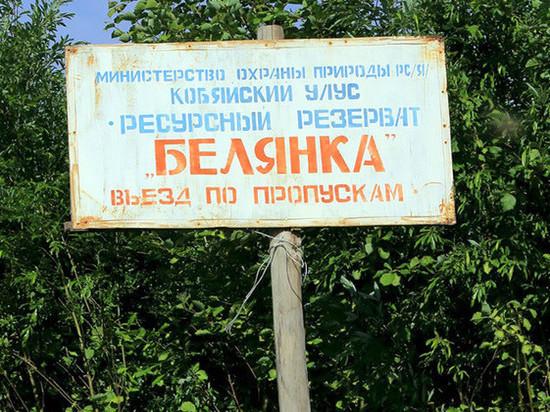 В Якутии спасли рыбаков