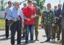 Сергей Миронов посетил Тульскую область