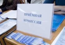 Сократилось количество целевых мест для поступления в вузы от Калмыкии