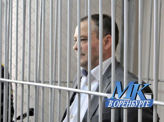 В Оренбурге экс-министр Минсельхоза Михаил Маслов проведет в СИЗО почти все лето