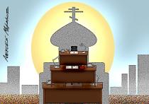 Вертикаль православной власти: кто на самом деле руководит в РПЦ