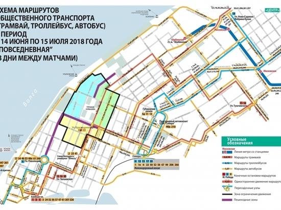 В Самаре сегодня до ночи из-за матча ЧМ-2018 продлили работу общественного транспорта
