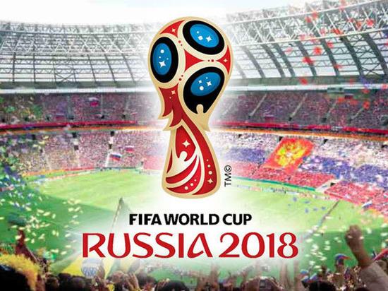 """На стадионе """"Самара Арена"""" начался матч между сборными Коста-Рики и Сербии"""