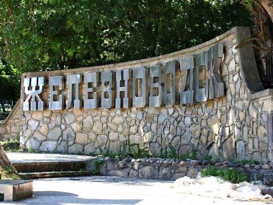 В Железноводске на месте «заброшки» вырастет гостиница на 60 мест