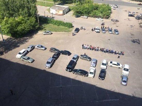 В Ульяновске устроили флеш-моб против повышения цен на бензин
