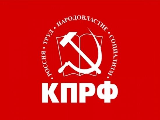 КПРФ определилась с кандидатом на пост губернатора Самарской области