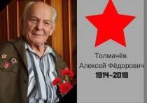 Умер один из старейших жителей Кировской области