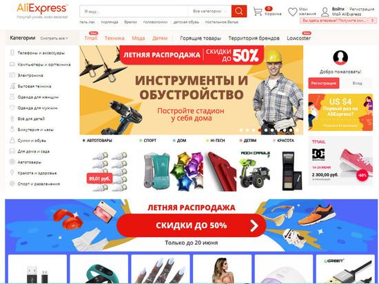 Таможня предложила облагать пошлиной любые покупки в интернет-магазинах