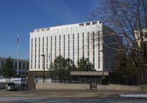 Посольство РФ отказало Госдепу в моральном праве требовать освободить «политзаключенных»