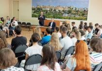 Встреча министра образования и науки с учащимися Школы одаренных детей прошла в Калуге