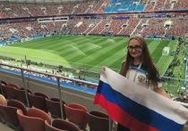 Студенты пожаловались на футбольный чемпионат мира: